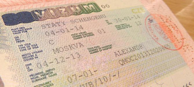 Шенгенская виза 2018: как получить, стоимость и необходимые документы