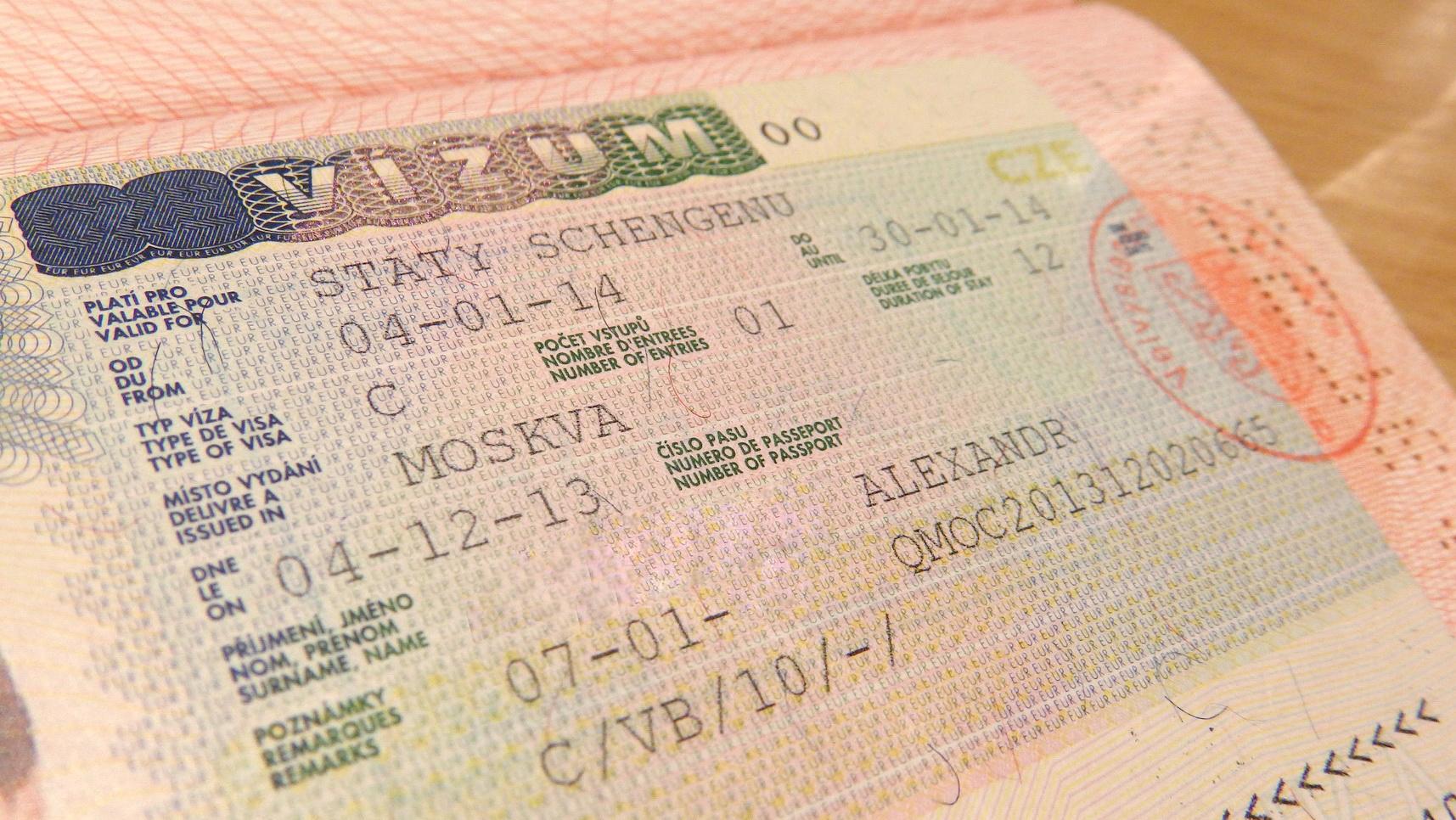 Болгария виза для россиян в 2016 году