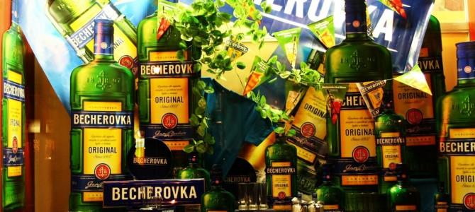 Бехеровка: история, как пить и где купить