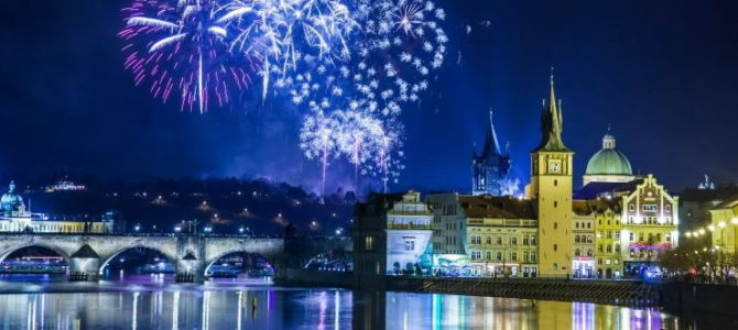 На Рождество в Прагу 2020