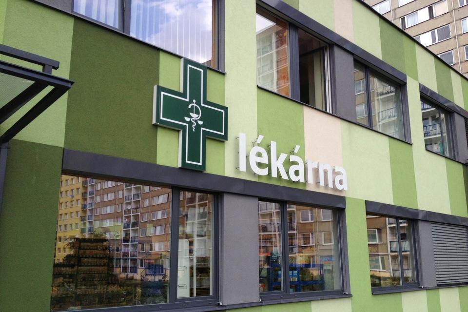 Аптека в Праге