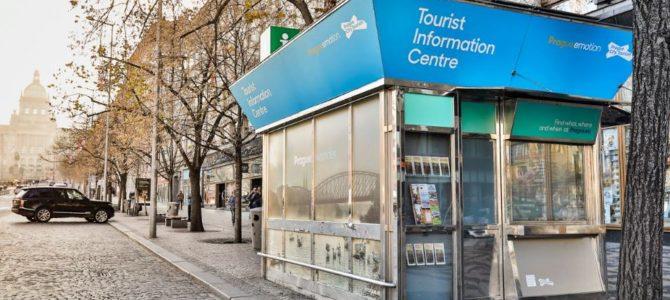 Туристические информационные центры