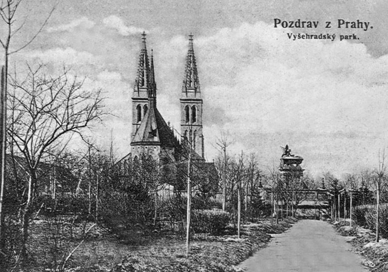 Историческое фото Вышеграда