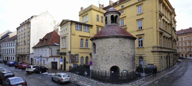 Ротонда обретения святого Креста в Праге