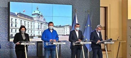Чрезвычайное положение в Чехии продлено