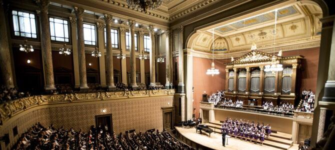 Орган в Праге