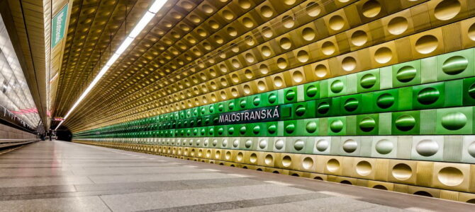 Пражское метро. Вдохновение для любителей технологий и искусства